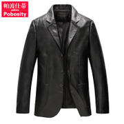 P 2016 new summer Haining Shi pedicle Leather Mens suit collar jacket 1605AN routine