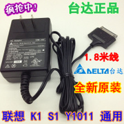 Red Crown charger Y1011 original Lenovo K1, S1 Tablet pad adapter charger power