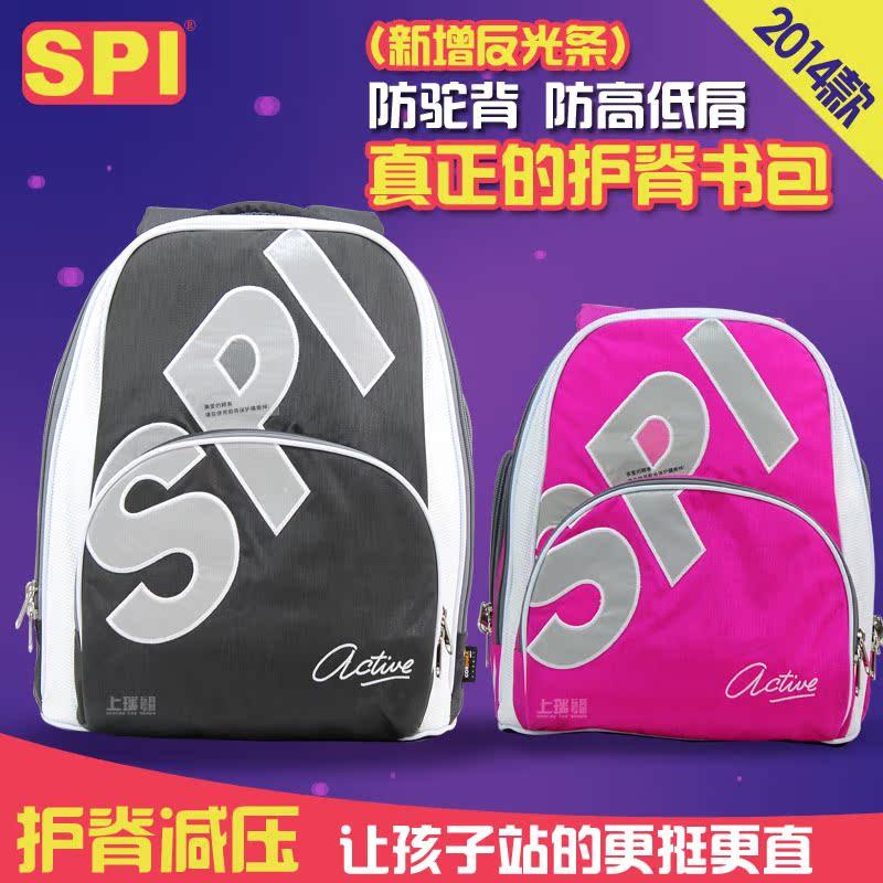 香港SPI护脊书包男女中小学生减负书包1-3-6年级双肩背古质尼龙