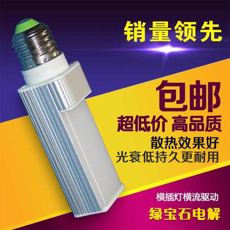 Cross LED energy-saving light bulb lamp led corn light super bright 5050 2835 corn lamp E27 screw G24 the package mail