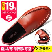 Men's spring shoes men's casual shoes men all-match pedal slip-on Doug shoes trend of Korean