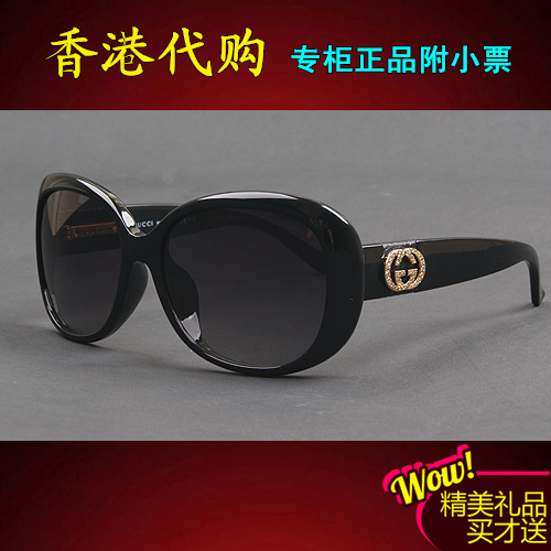 2015 new diamond GUCCI sunglasses sunglasses purchasing genuine GUCCI GG3660/N/K/S Gucci Ms.