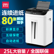 Effective 9922 shredder office household electric power mute 5 confidential continuous feed mill