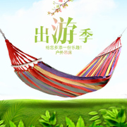 Outdoor double anti rollover hammock, swing, single hanging chair, outing camping equipment, thick canvas, lazy hammock