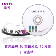 Violet DL double layer DVD burner disc DVD+R 8.5G 8X large capacity D9 compact disc 10
