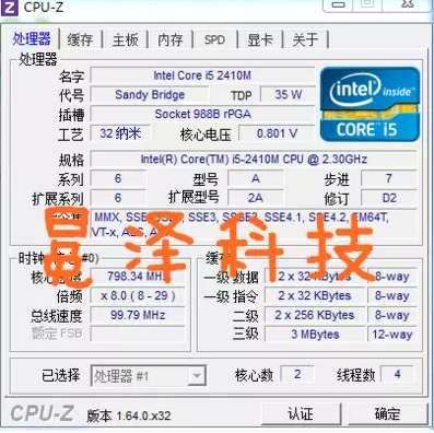 Official version of the second generation quad I5 2467M 2537M notebook CPU general purpose 2410M 2430m 2450M
