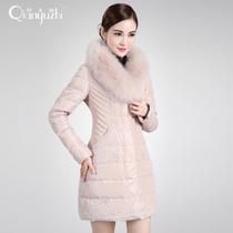 Fine jade luxury Super fat Chinoiserie embroidery big long slim collar counter down jacket girls winter coat