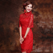 The Chinese style wedding bride toast dress Autumn Wedding Dress Lace slim long red party dress