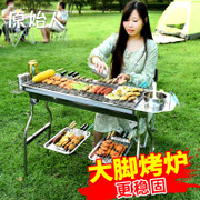 Original man charcoal barbecue grill outdoor home more than 5 people barbecue tools a full set of BBQ carbon baking stove