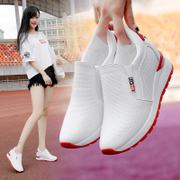 2017 summer new white shoes shoes increased thick soles muffin Korean sports shoes shoes autumn air