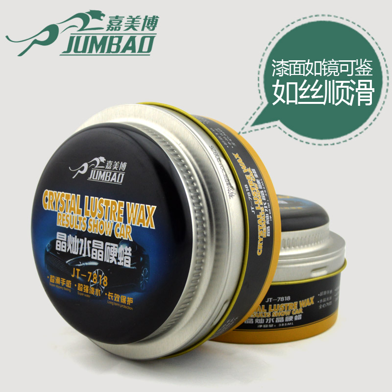 Crystal bright, Crystal wax, car wax jiameibo paint glaze paint maintenance wax with wax coated with wax