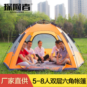 The automatic tent outdoor two bedroom 3-4 family 5 people 2 people double camping
