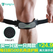 Knee protector with knee cap summer sports men and women running mountaineering basketball knee injury knee protector