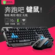 Dandy dragon Dark Knight wireless keyboard and mouse set TV notebook desktop computer game home office