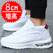 The trend of increase in 10cm men's casual shoes sneakers shoes shoes Korean white summer white shoes