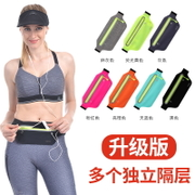 Exercise 2017 female run mobile phone pocket pocket Mini waterproof ultra-thin running equipment and pockets