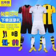 Football suit male short sleeved summer training suit Shirt Jersey plate children sports players customized version of adult
