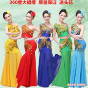 The new adult children Dai Dance Costume Peacock Dance Costume bag hip long skirt