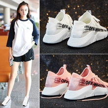Sports shoes female Korean version ulzzang Harajuku wild spring 2018 new ins super fire couple running shoes white
