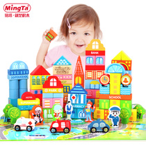 Ming-Ta 168 tablets building blocks large early childhood education baby puzzle blocks wooden barreled boys and girls toys