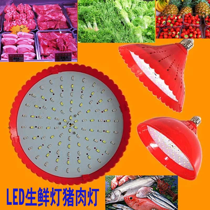 LED lamp lamp lamp light fruit and vegetables cooked food pork fresh light seafood market supermarket meat roasting lamp lights LED spotlights