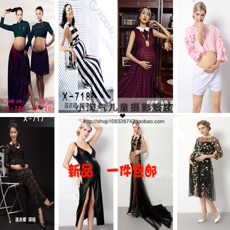 The new 2017 han edition special photography maternity pictorial art photos pregnant mammy photographic studio pregnant women theme
