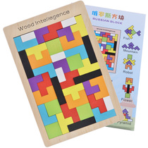 Infant boy Russia square blocks puzzle baby 2-3-4-5 old lessons early intellectual toy gift