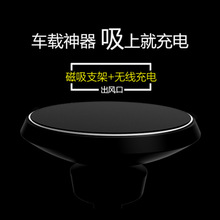 Funxim happy Apple magnetic absorption mobile phone stand, wireless charger, Samsung s7edge mobile phone general purpose
