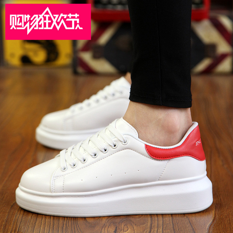 Packages mailed shoes platform shoes SAN SAN yuan white shoe with paragraph low help system and women sneakers sport leisure female shoes