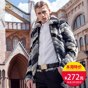 Where the transition to Europe and America, autumn and winter fashion, short men's fur clothing, jacket, plaid, color, fur coat, men tide 0085
