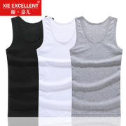 3 men's vest, suspenders, underwear, sports, cotton, hurdles, fitness, self-cultivation, stretch, summer vest