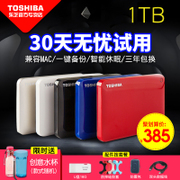 Select U disk mobile hard disk 1T Toshiba V8 USB3.0 1TB compatible MAC thin high speed encryption