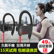 DACOM G18 Bluetooth headset running wireless headset plug type mobile phone binaural ear waterproof section