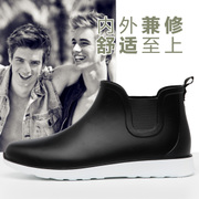 Summer fishing boots boots kitchen water overshoes short tube shoes waterproof shoes slip boots male car low