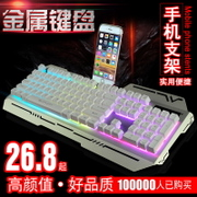 Crown metal luminous game keyboard, mechanical feel, cable, home notebook, external desktop computer, USB computer