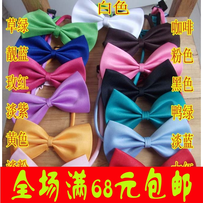 Pet tie bow tie dog tie cat bowtie dog jewelry pet cat jewelry jewelry a 68 Yuan Bao-mail