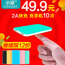 Small school ultra-thin mobile power cute mini MIUI Apple 6s mobile phone universal 7 red rechargeable treasure 6 portable dedicated