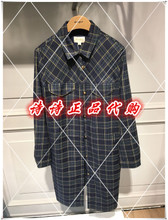 Yigue Valley Women's fashion in the autumn of 2017 new 42225H1517--868 ladies.