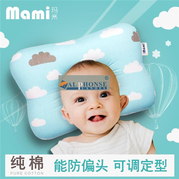 Handmade baby pillow new-born infants aged 0-1 correction of anti migraine children correct pillow winter cotton