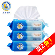 Tmall supermarket baby baby hand wipes wipes 80 pieces of *3 bag baby baby wipes paper cover