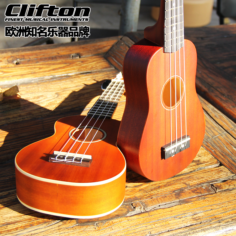 German brand Clifton 21/23 inch in Hawaii four small string guitar especially kerry ukulele
