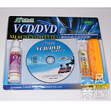 VCD disc player cleaning disc / car car audio navigation / computer cleaning disc