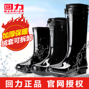 Rubber boots overshoes low back Boots Men water shoes help adult short barreled boots high slip waterproof tube