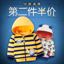 Ansaiersi childrens clothing baby boy spring and autumn and spring cashmere baby new baby clothes and thick girls jacket