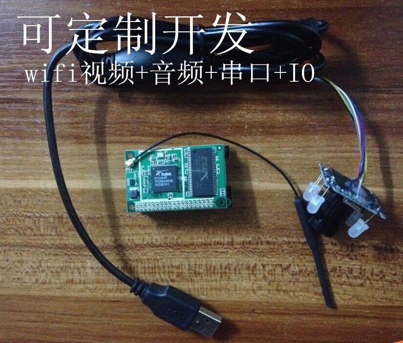 FPV model monitoring AV diagram transmitted WIFI signal simulation module to WiFi mobile phone to watch video