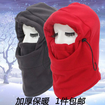 Hat women and winter thick warm hat man CS caps caught wearing windproof winter Hat scarf in baotou riding Hat