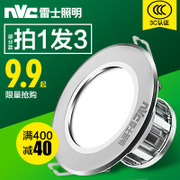 NVC led downlight 3W2.5 inch 2 inch barrel lamp 7.5 hole 8.5 cm hole embedded ceiling lamp lamp