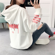 2017 new students all-match spring loose coat hooded Korean alphabet long sleeved BF short paragraph sweater female tide wind