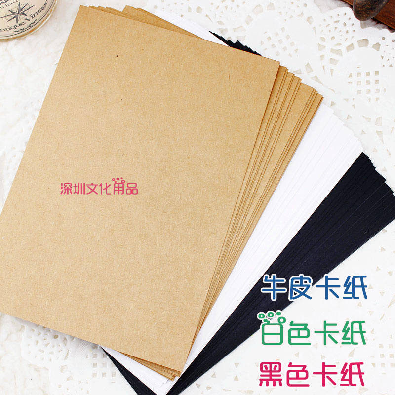 The blank card paper Kraft paper Black cardboard White paper 300 20 g printed piece of paper