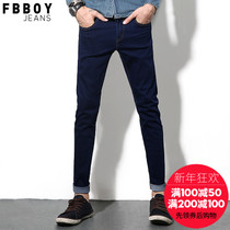 Spring tide mens black stretch skinny jeans men Korean version of the slim long pants feet pants skinny men